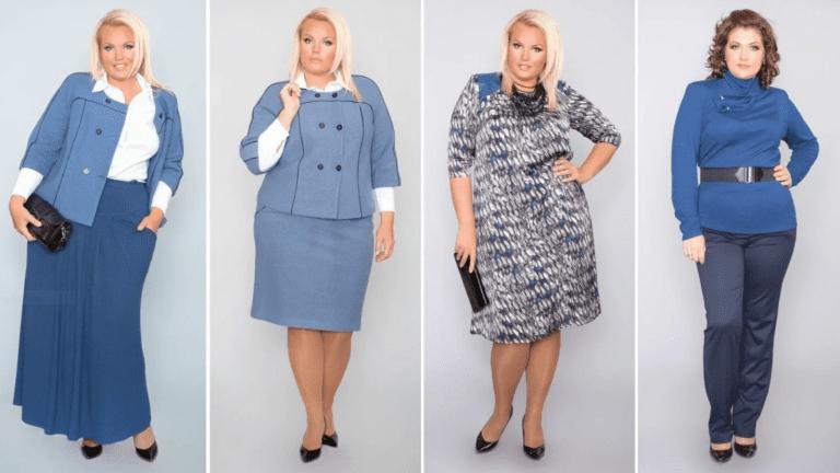 Основен гардероб за пълни момичета и как да бъдат стилни