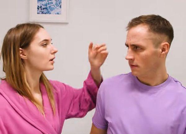 Как да се справите с проблемите във връзката, без да се разделяте