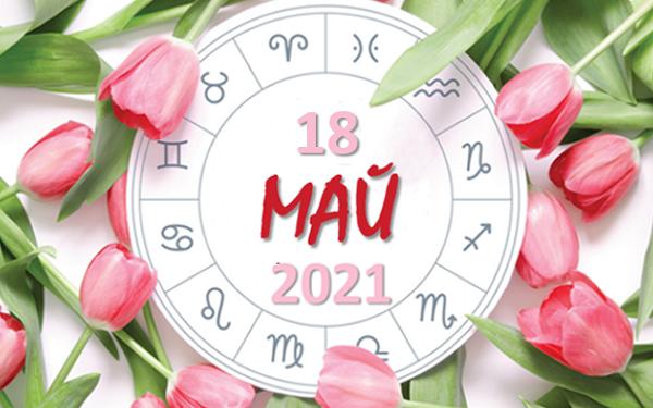 Любовен хороскоп за 18 май