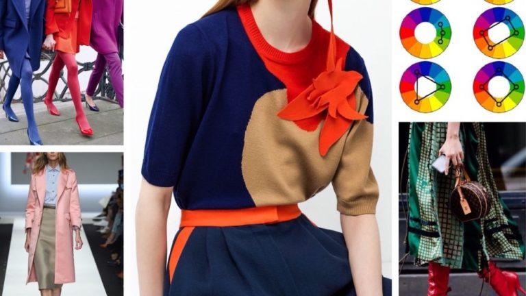 Основни правила за цветови комбинации в дрехите