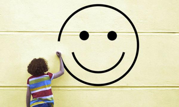 Откъде идва щастието и какво точно представлява то