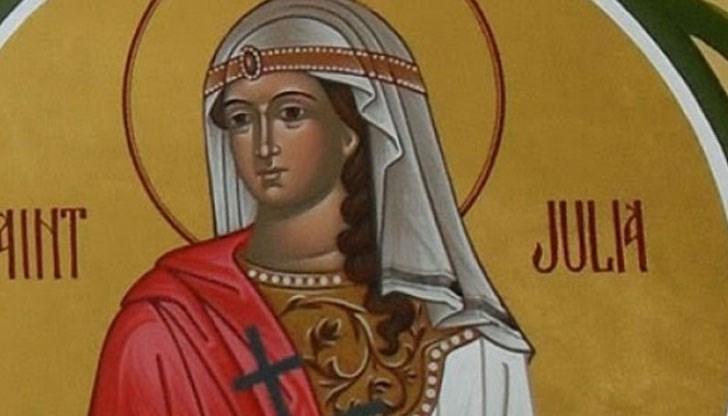 Честваме Света мъченица Юлия