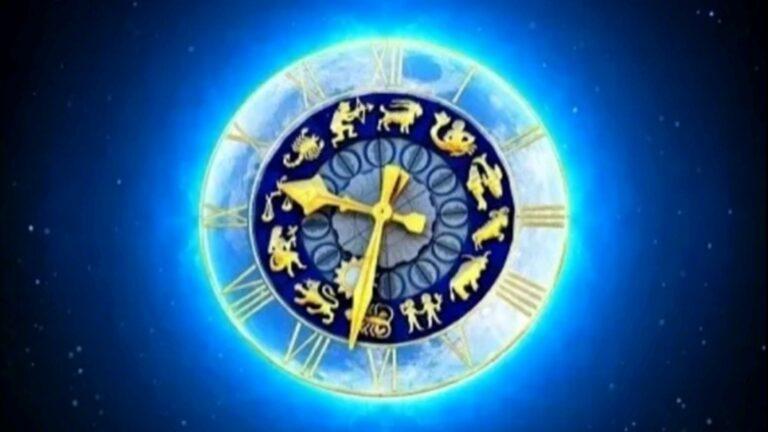Дневен хороскоп за 29.07.2021 четвъртък